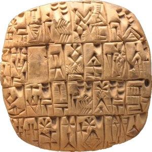 Sumerian Example.